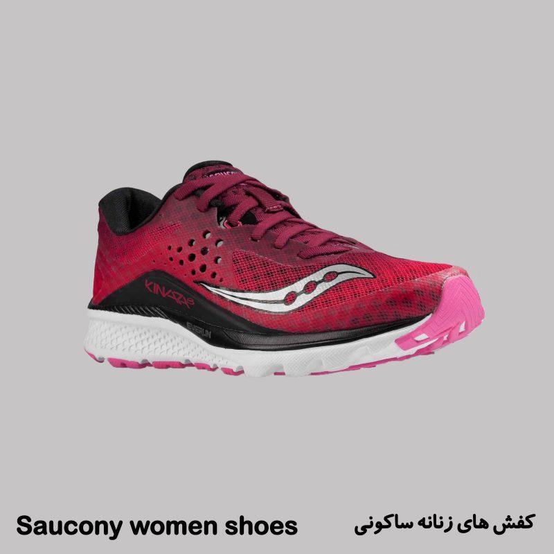 کفش زنانه ساکانی