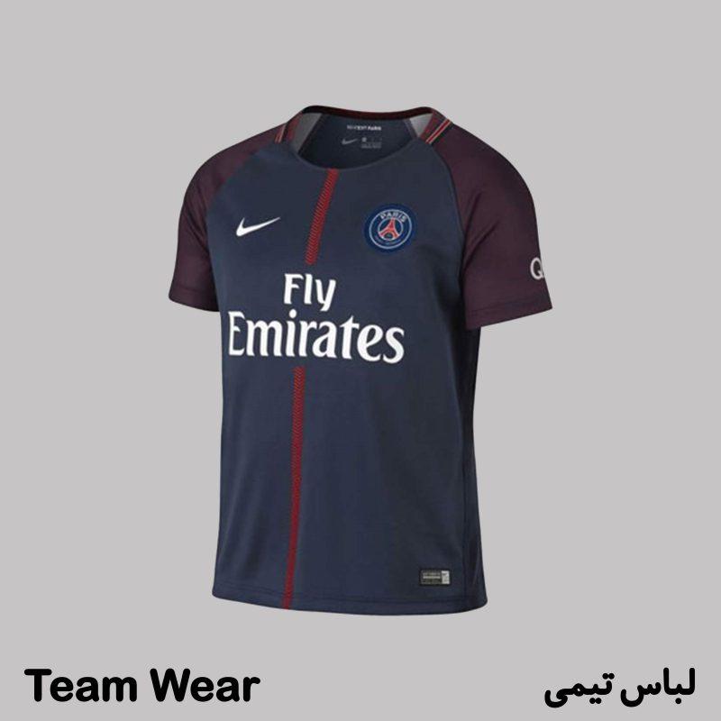 لباس تیمی مردانه
