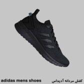 کفش مردانه آدیداس