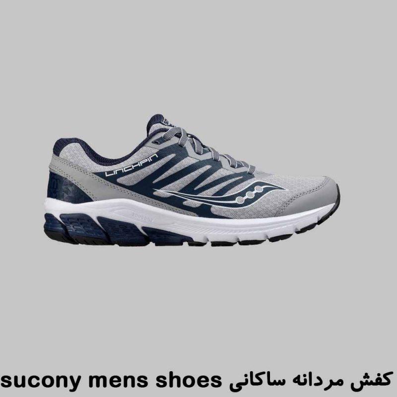 کفش مردانه ساکانی