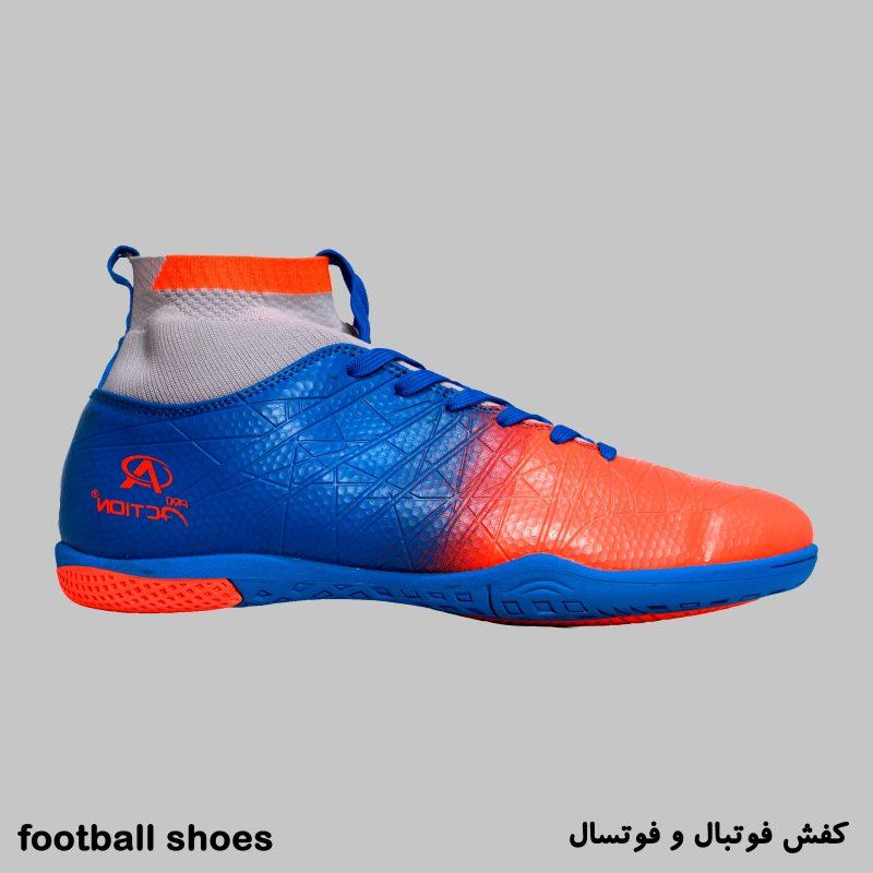 کفش فوتبال و فوتسال